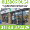 Our mobility shop in Hillsborough